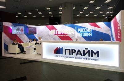 Prajm/ Rossiya Segodnya